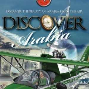 Flight Simulator X - Discover Arabia