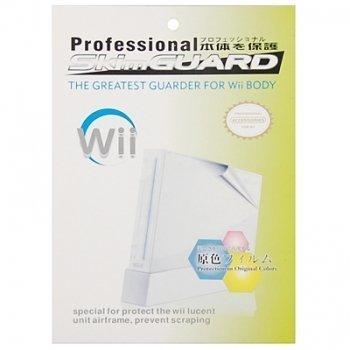 Nintendo Wii Body Protection Kit